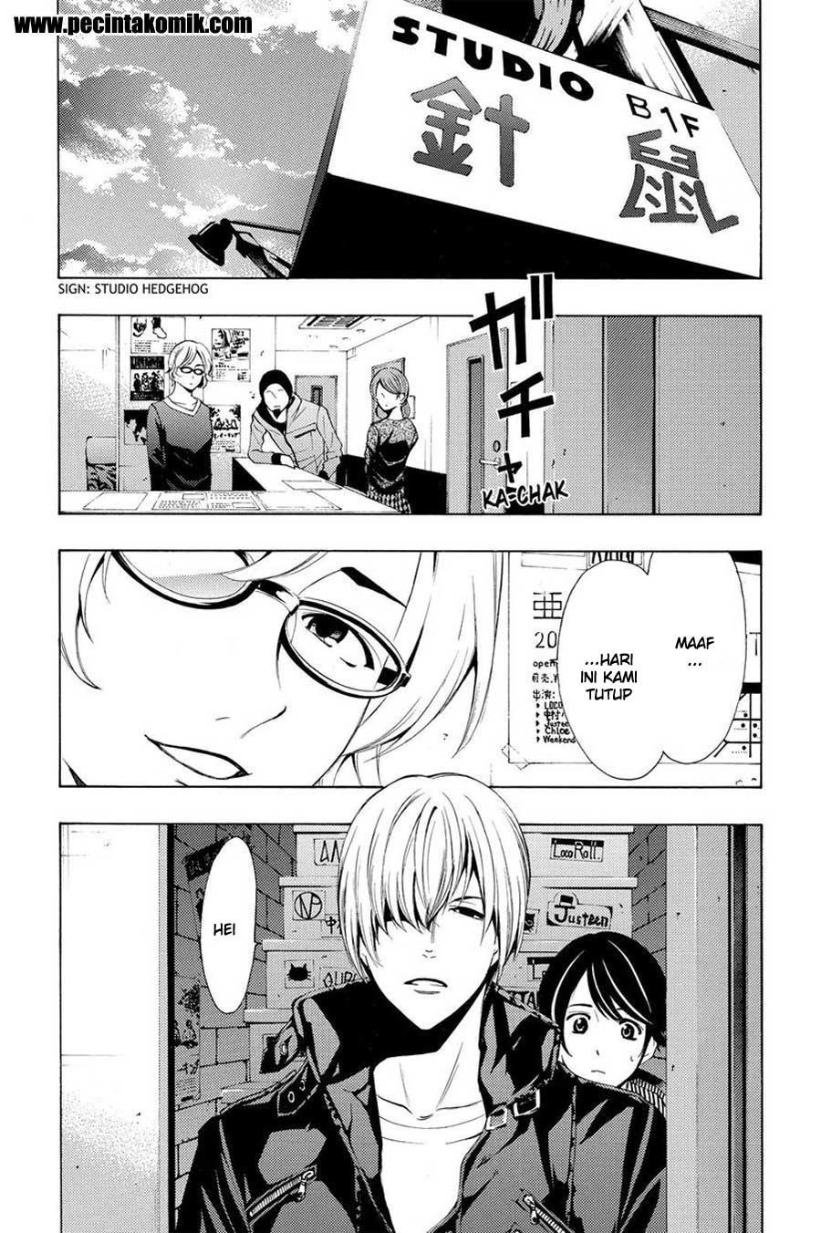 Fuuka Chapter 149-4