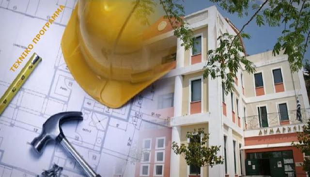 8 εκ. ευρώ, το τεχνικό πρόγραμμα του Δήμου Σουλίου για το 2019