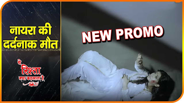 Big Shocker! Naira to die getting suffocated inside coffin unaware Kartik in Yeh Rishta Kya Kehlata Hai