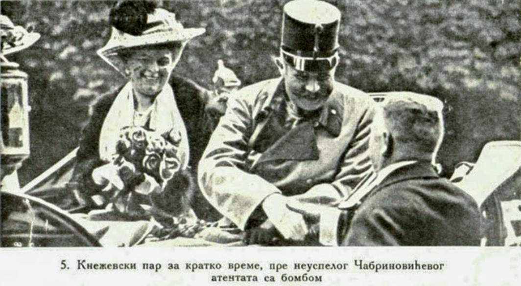 Franz Ferdinand dan isterinya Sophie