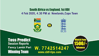 Who will win Today 1st ODI Match Eng vs RSA - Cricfrog