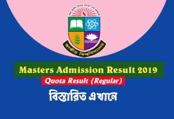 Masters Regular admission result for Quata 2019