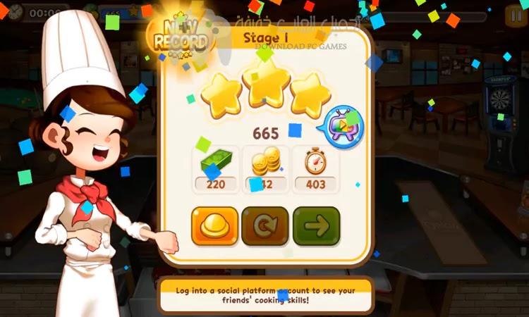 تحميل لعبة مغامرات الطبخ Cooking Adventure الاندرويد