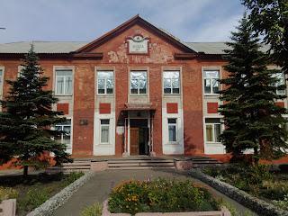 Новогродовка. Школа № 9
