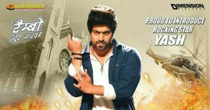rambo straight forward south movie in hindi download