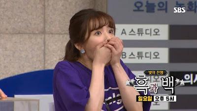 Running Man Episode 466 Sunny (SNSD) Sunmi Subtitle Indonesia