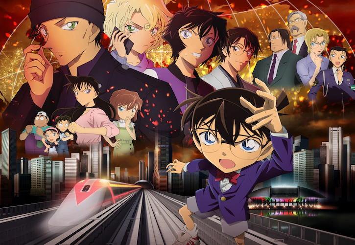 Film Detektif Conan 2020 di Rescheduled Untuk April 2021 Setelah Penundaan COVID-19