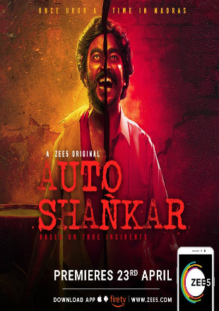 Auto Shankar 2019 Complete S01 Full Hindi Episode Download HDRip 720p