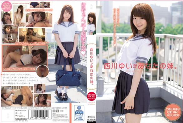 Film Bokep MUKD-356 Yui Nishikawa