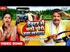 Tractor Me Chalo Gori Hawa Lagega Lyrics - Ritesh Pandey