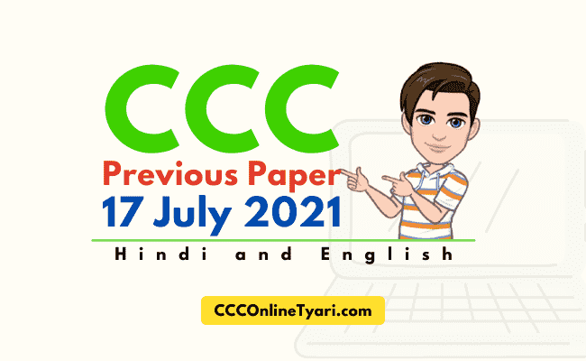 Ccc Question Paper In Hindi And English, Ccc Exam Paper 17 July 2021 In Hindi 2021 Download, Ccc Exam Paper In English 2021 Download Pdf