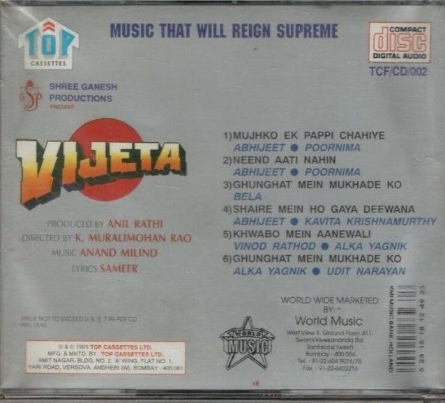 Download Keemat [1998-MP3-VBR-320Kbps] Review