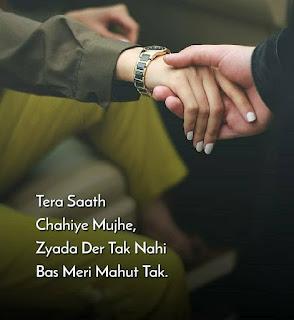 best whatsapp love status