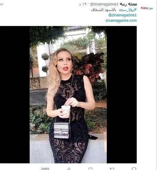 بالفيديو رولا سعد بفستان أسود شفاف على سناب شات.. شاهد