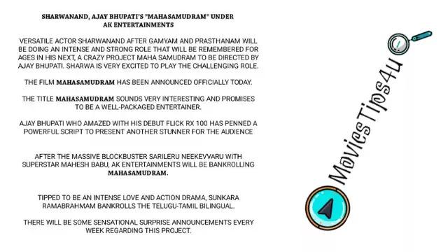 MahaSamudram Sharwanand's Movie Release Date Cast Trailer Wiki