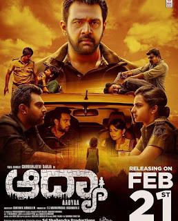 Aadya Kannada Full Movie Download