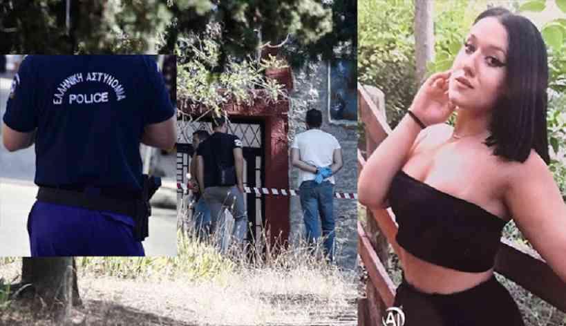"""Φονικό στα Τρίκαλα: """"Την 16χρονη Μαρία την σκότωσαν αλλού. Δούλεψαν με σχέδιο"""""""