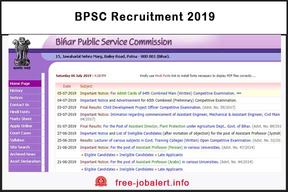 BPSC Recruitment 2019: Applications for the 65th CCE United