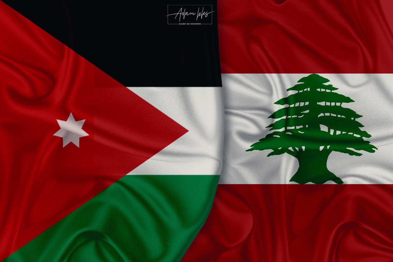 علم لبنان وعلم الاردن
