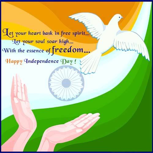 15 August Independence Day 2017