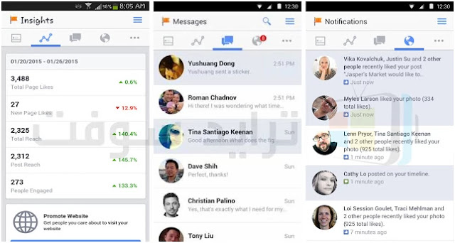 Pages Manager for Facebook APK