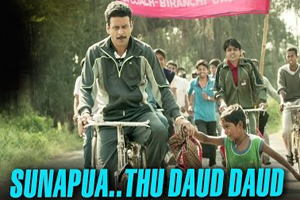 Sunapua Thu Daud Daud