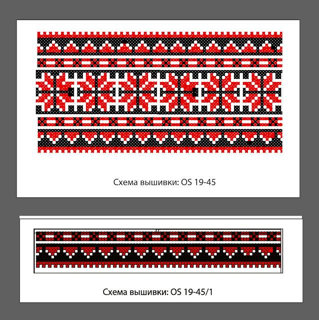 LinenBy OS-19-45
