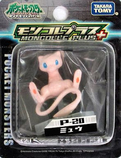 Mew figure Takara Tomy Monster Collection MC plus series