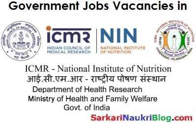 Government Jobs NIN Hyderabad
