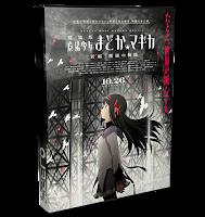 Ver Online Mahou Shoujo Madoka★Magica Movie 3: Hangyaku no Monogatari