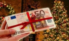 Πως θα πληρωθούν οι εργαζόμενοι τα Χριστούγεννα και την Πρωτοχρονιά