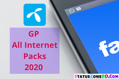 GP All Internet Packs 2020 | GP New Internet Offers Packages, gp internet offer 2020, gp internet packs, gp internet 2020, gp mb offer, gp internet offer, grameenphone internet offer, grameenphone internet package, gp internet code, gp internet offer code, gp internet package offer,