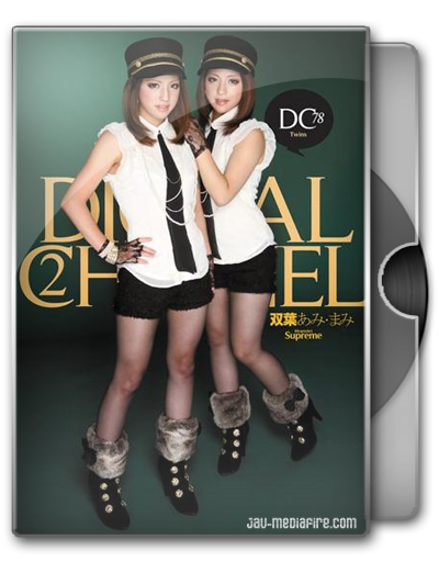 DIGITAL CHANNEL - Hutaba Am&Hutaba Mami หนังโป๊