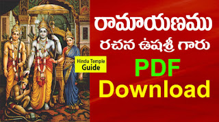 https://templeinformationpics.blogspot.in/2017/08/telugu-ramayanam-book-pdf-download.html