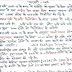February 2018 Current Affairs Handwritten Notes in Hindi PDF Download