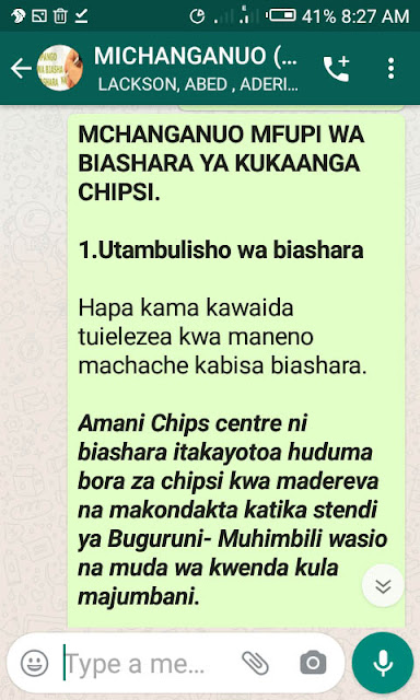 utambulisho wa biashara