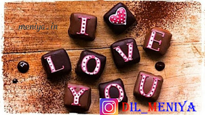 iloveyou Chokalte Day