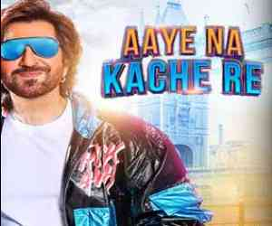 Aaye Na Kache Re Lyrics (আয় না কাছে রে) Baazi | Jeet | Mimi | Mp3 Song