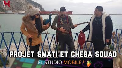 Projet hicham smati et cheba souad 3lach twelefni FL Studio Mobile 3 Rai by Amine Pitchou