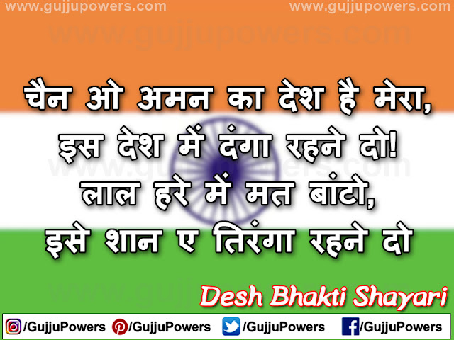 26 january wishes images