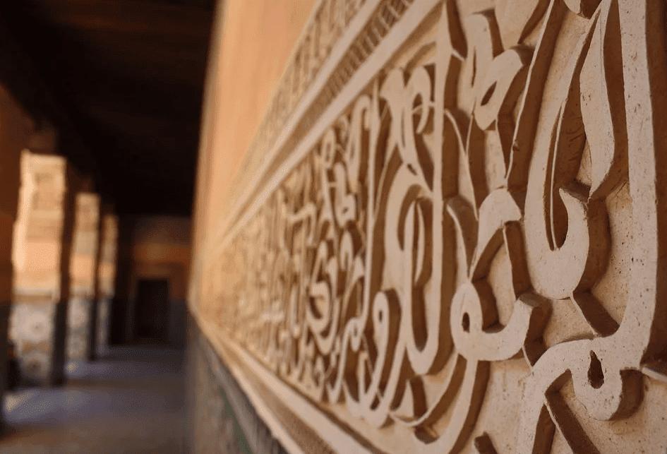 Tafsir Al-Quran Surat Al-Baqarah Ayat 26 - 27 | Perumpamaan-perumpamaan Dalam Al-Quran