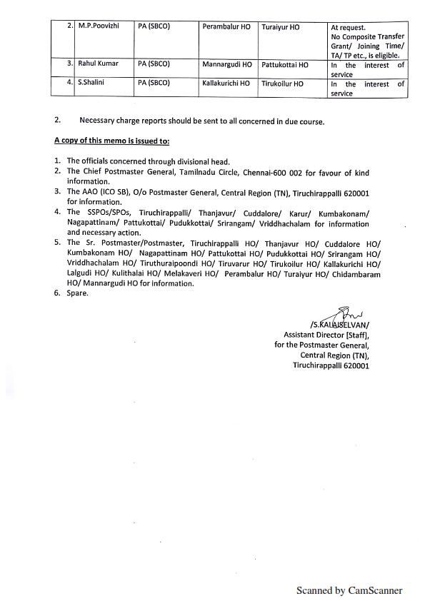 SBCO rotational transfer order