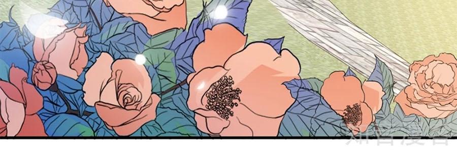 Cửu Khuyết Phong Hoa chap 82 - Trang 14