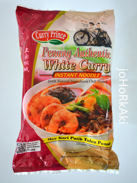 Curry-Prince-Penang-Authentic-White-Curry-Instant-Noodle-馬來西亞咖哩王子檳城白咖哩麵