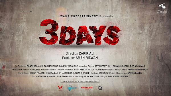 3 Days Malayalam movie, www.mallurelease.com