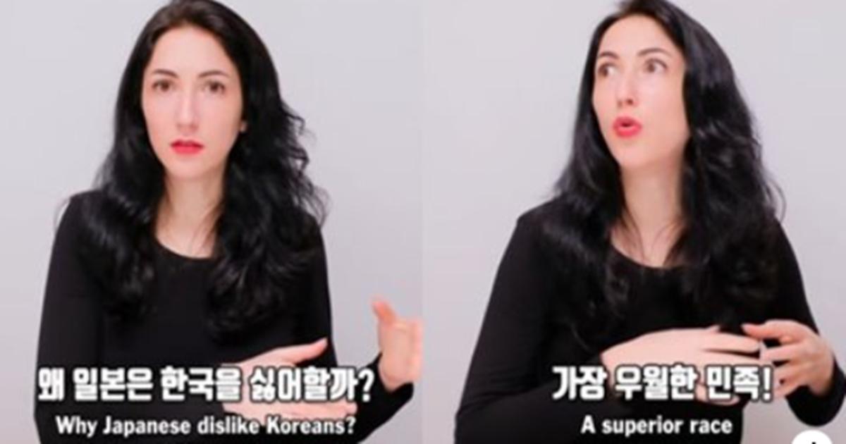 프랑스 여자가 알려주는 일본이 한국을 극도로 싫어하는 진짜 이유