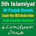 5th Class Islamiyat Punjab Board PDF Updated Notes