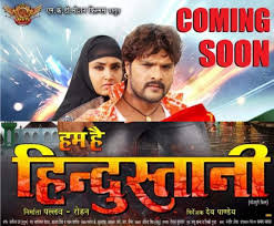 Khesari Lal Yadav, Kajal Raghwani Bhojpuri movie Hum Hai Hindustani 2017 wiki, full star-cast, Release date, Actor, actress, Song name, photo, poster, trailer, wallpaper