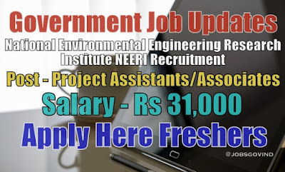 NEERI Recruitment 2020