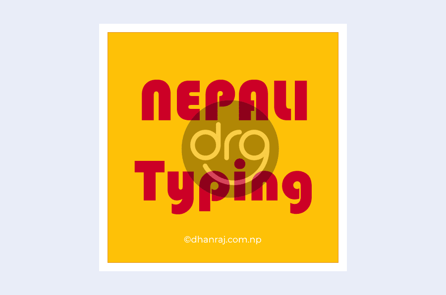 nepali-typing-dhanrajs-blog